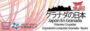 kyoto-granada-expo-Ranafactory-banner