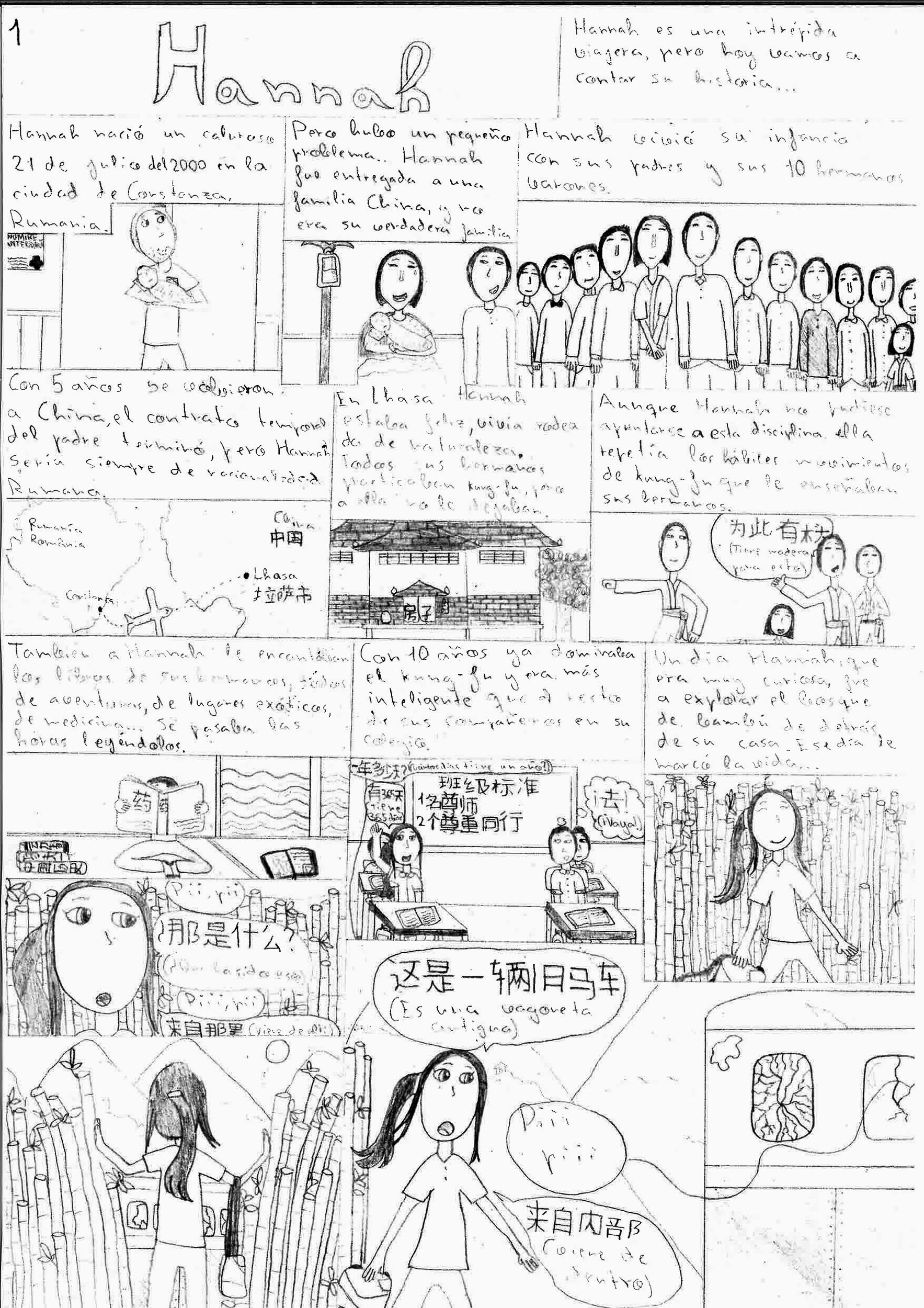 02_Sara Garcia Rodriguez_comic concurso_page-0002_0002